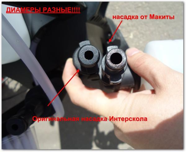 nasadka_makita_2